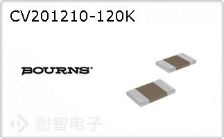 CV201210-120K的图片
