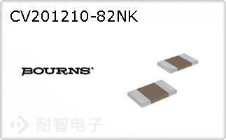 CV201210-82NK