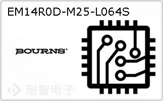 EM14R0D-M25-L064S的图片