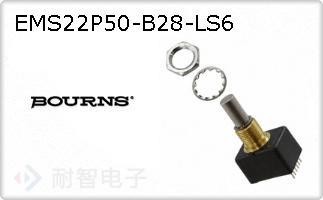 EMS22P50-B28-LS6的图片