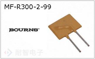 MF-R300-2-99