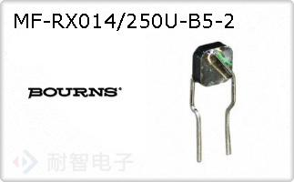 MF-RX014/250U-B5-2