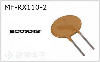 MF-RX110-2