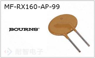 MF-RX160-AP-99