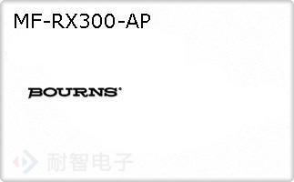 MF-RX300-AP