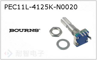 PEC11L-4125K-N0020