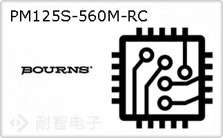 PM125S-560M-RC