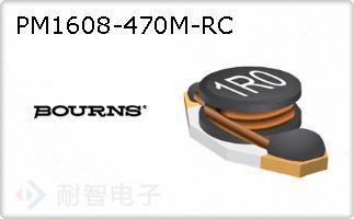 PM1608-470M-RC