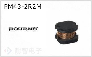 PM43-2R2M