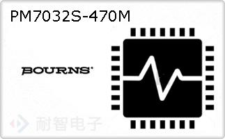 PM7032S-470M