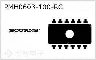 PMH0603-100-RC