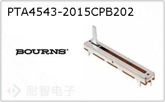 PTA4543-2015CPB202