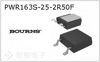 PWR163S-25-2R50F