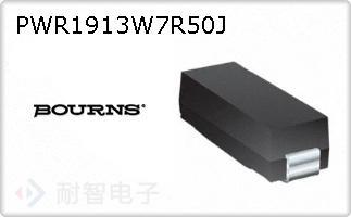PWR1913W7R50J
