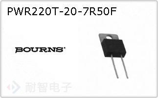PWR220T-20-7R50F