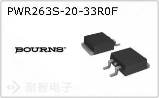 PWR263S-20-33R0F