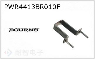 PWR4413BR010F