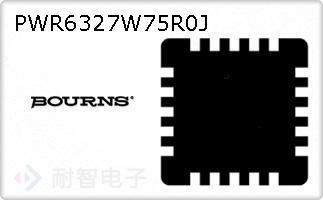 PWR6327W75R0J