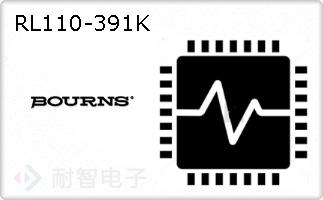 RL110-391K的图片