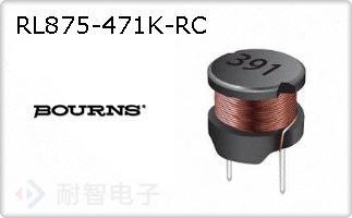 RL875-471K-RC
