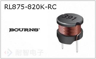 RL875-820K-RC的图片