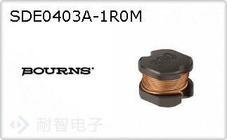 SDE0403A-1R0M