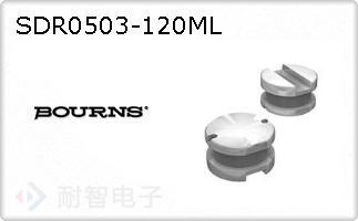SDR0503-120ML