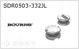SDR0503-332JL