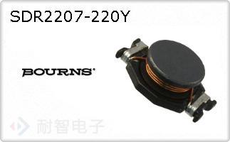 SDR2207-220Y