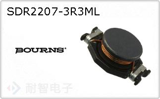 SDR2207-3R3ML