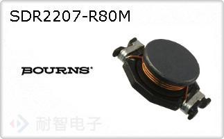 SDR2207-R80M