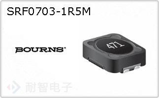 SRF0703-1R5M
