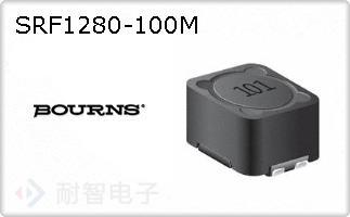 SRF1280-100M