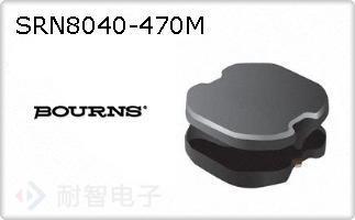 SRN8040-470M