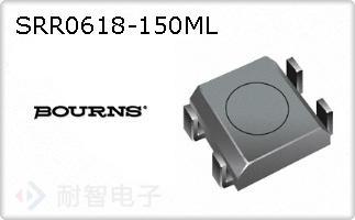 SRR0618-150ML
