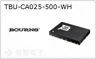 TBU-CA025-500-WH