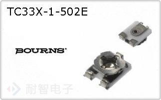 TC33X-1-502E