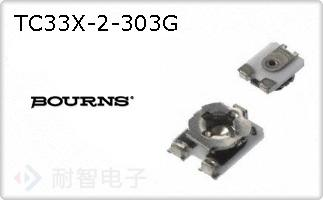 TC33X-2-303G