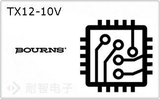 TX12-10V