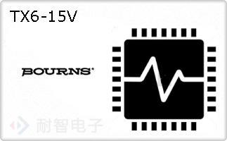 TX6-15V