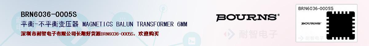 BRN6036-0005S的报价和技术资料