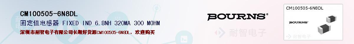 CM100505-6N8DL的报价和技术资料