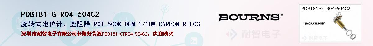 PDB181-GTR04-504C2的报价和技术资料