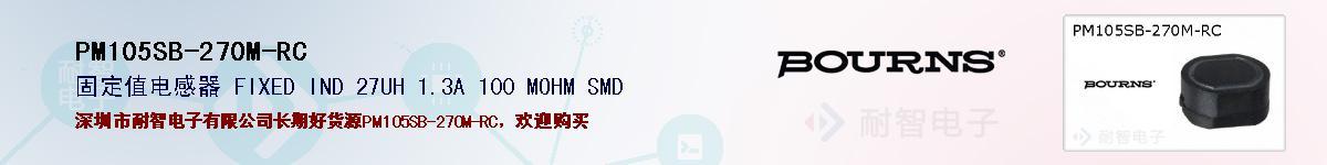 PM105SB-270M-RC的报价和技术资料