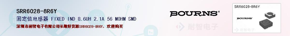 SRR6028-8R6Y的报价和技术资料