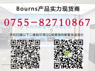 联系Bourns代理