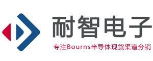 Bourns代理商,Bourns电位器代理